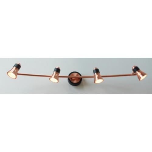 Citilux CL503542 Светильник спот