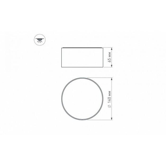 2 022237 Светильник SP-RONDO-140B-18W Day White Arlight
