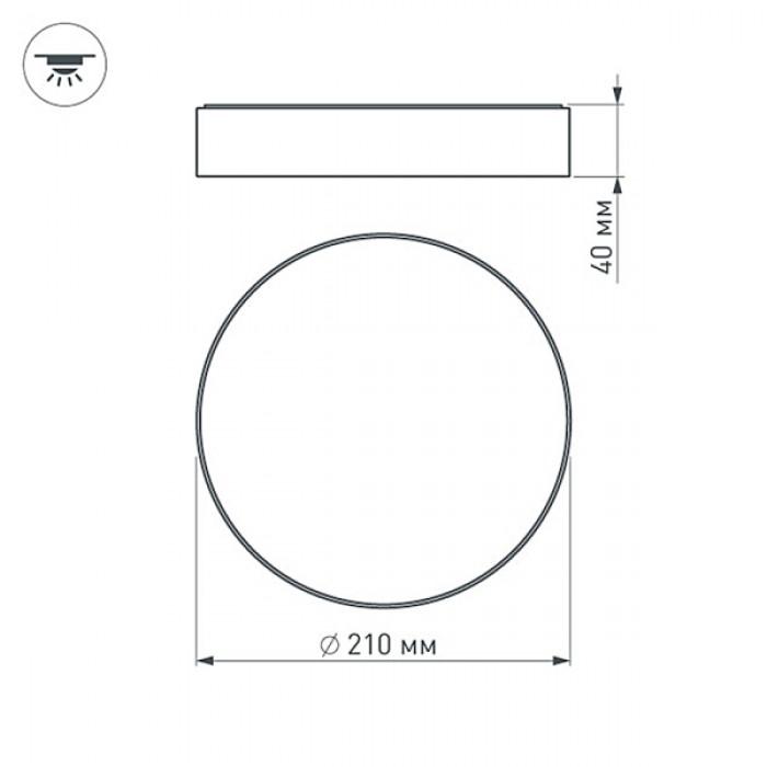2Светильник 022231 SP-RONDO-210A-20W Warm White Arlight круглой формы