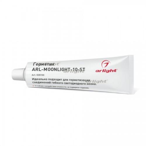 Герметик ARL-MOONLIGHT-10-ST (arlight, -)