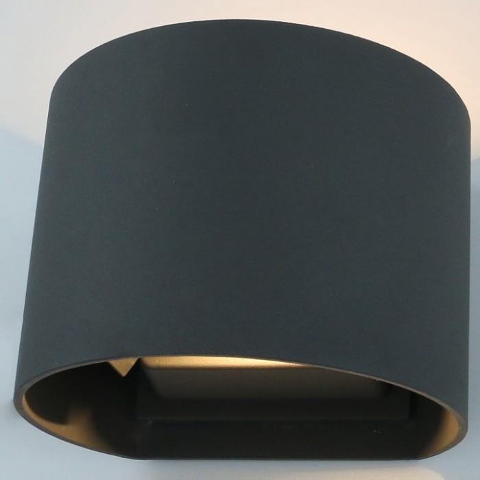 2Настенный уличный светильник A1415AL-1GY