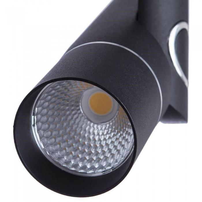 2Светильник A2514PL-1BK Arte lamp
