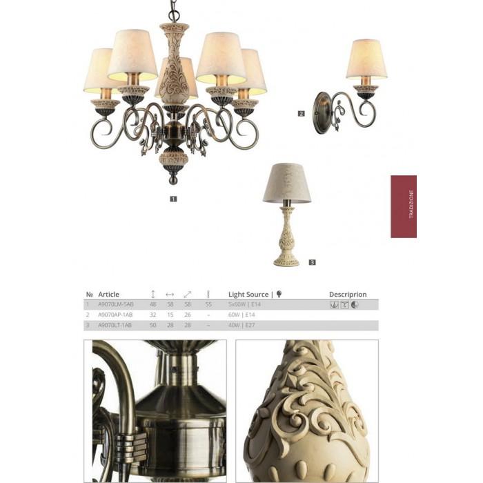 2Настольная лампа декоративная A9070LT-1AB ARTE LAMP