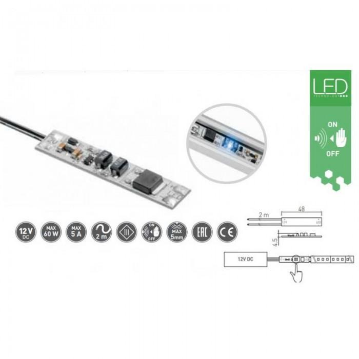 2Датчик сенсорный для профиля LED - AE-WLPR-60 GTV