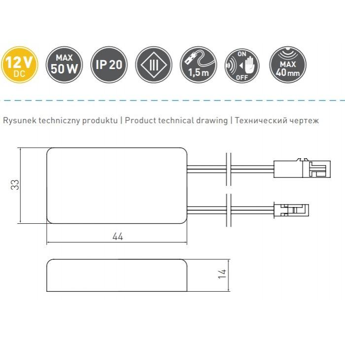 2Выключатель бесконтактный AE-WPDRW-00 GTV