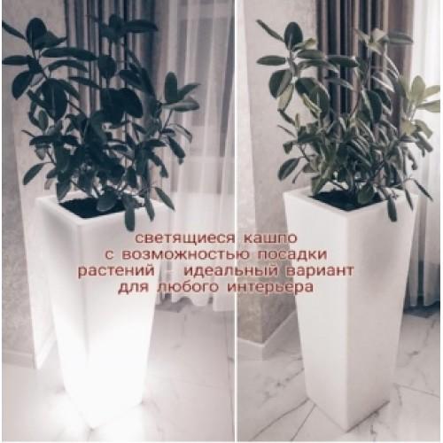 220022 Садовый светильник Кашпо 40*40*100см. Производство: Россия.