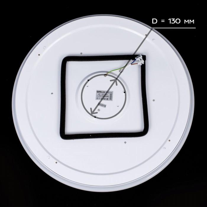 2Люстра с пултом светодиодная CL72060RC Citilux