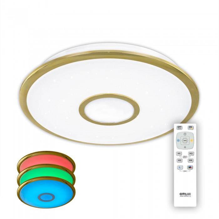 1Потолочный светильник, люстра светодиодная Citilux CL70342RGB