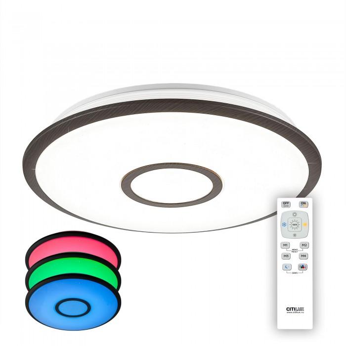 1CL70335RGB Citilux люстра потолочная светодиодная с пультом управления