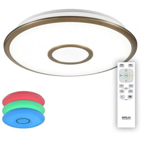 CL70343RGB Люстра потолочная светодиодная с пультом
