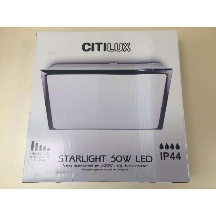 2Потолочный светильник Citilux CL70350