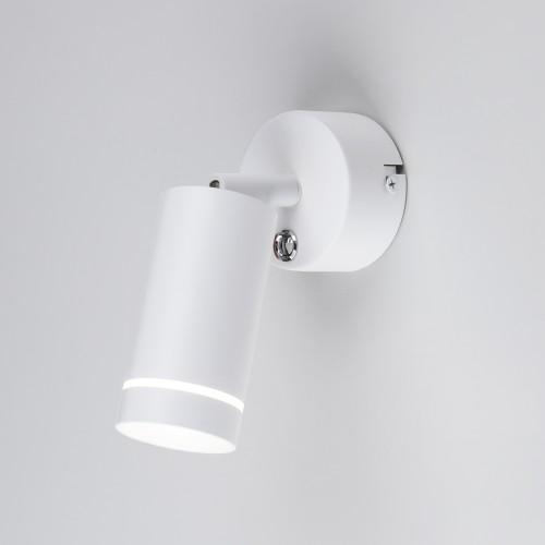 1005 Glory SW LED белый настенный светодиодный светильник