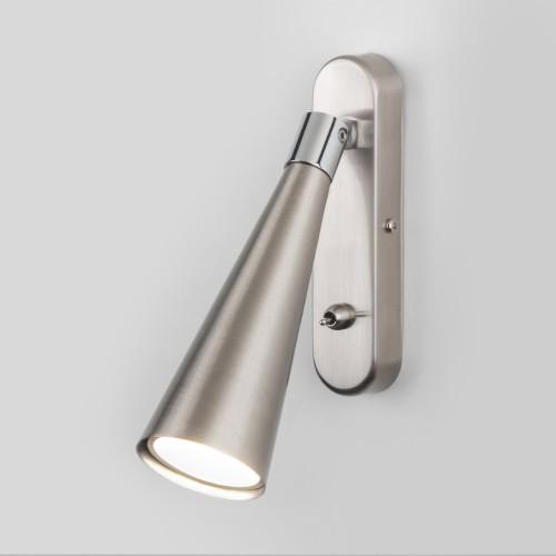 1010 MRL Horn GU10 SW сатинированный никель Настенный светильник