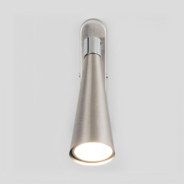 2MRL 1010 Horn GU10 SW сатинированный никель Настенный светильник