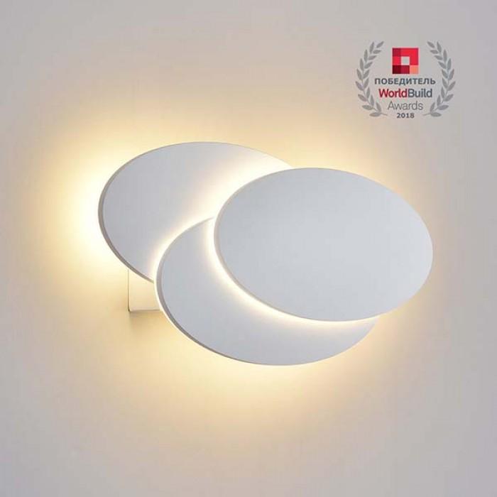 1Настенный светодиодный светильник 1014 Elips белый Elektrostandart