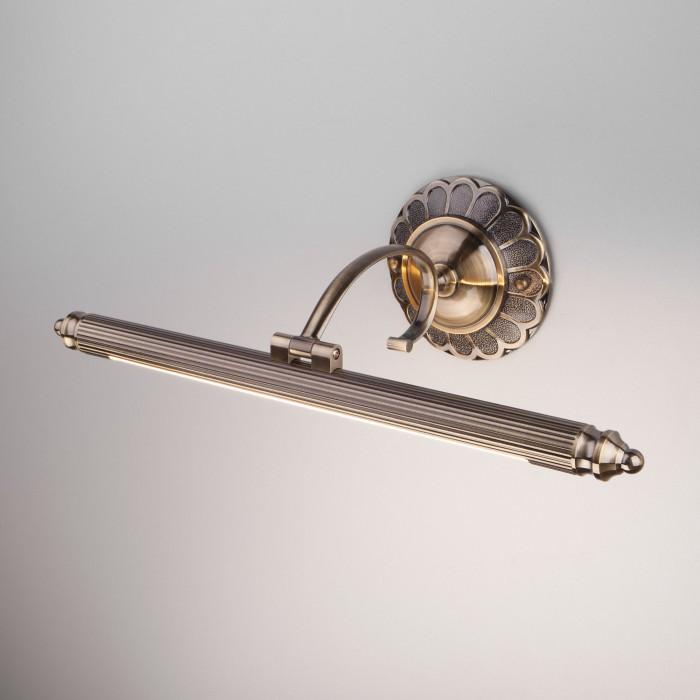 2Настенный светодиодный светильник Luara