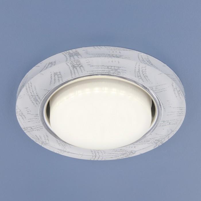 1Встраиваемый светильник 1062 белый/серебро GX53