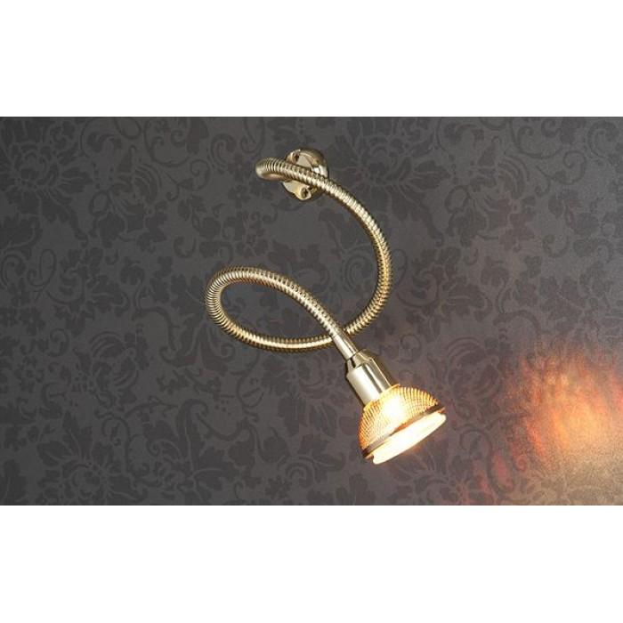 2Настенный светильник 1214 MR16 золото Elektrostandart