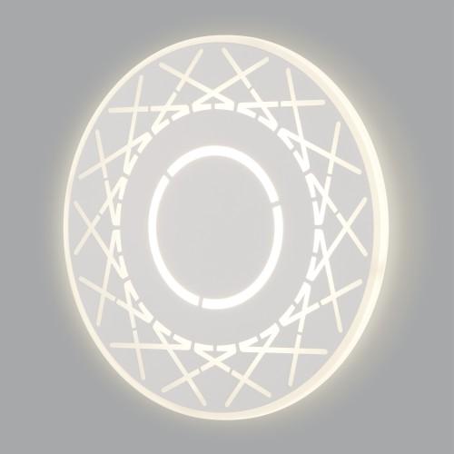 40148/1 белый Настенный светодиодный светильник Электростандарт