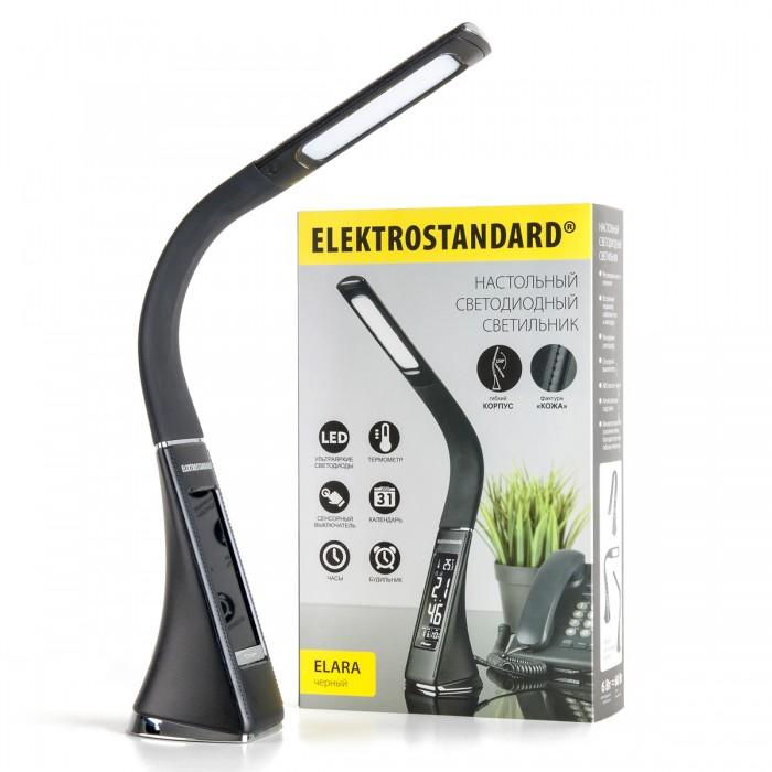 2Светодиодная настольная лампа Elara черного цвета