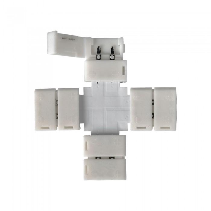 1LED 2X X-образный коннектор для одноцветной светодиодной ленты 5050