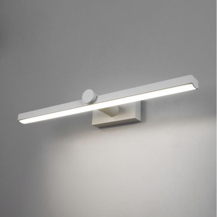 1Настенный светодиодный светильник Ontario