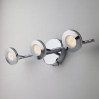 20002/3 Светодиодный настенный светильник с поворотными плафонами ЕВРОСВЕТ