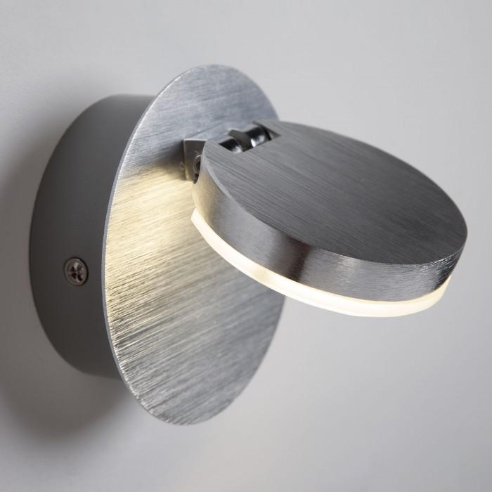 2Светодиодный настенный светильник с поворотными плафонами 20004/1 хром Eurosvet