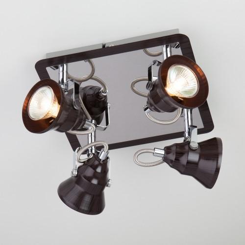 20062/4 хром/венге Потолочный светильник с поворотными плафонами ЕВРОСВЕТ