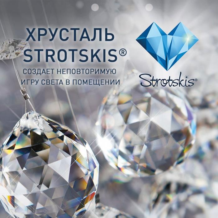 2Хрустальная люстра 276/10 Strotskis