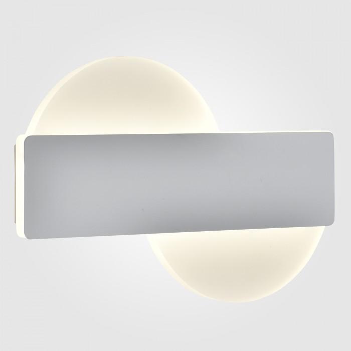 2Настенный светодиодный светильник 40143/1 белый Евросвет