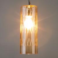50149/1 Подвесной светильник со стеклянным плафоном
