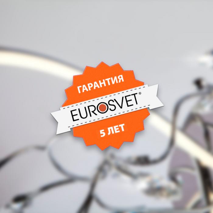 2Подвесной светильник 50191/1 LED матовое серебро/матовое золото Eurosvet
