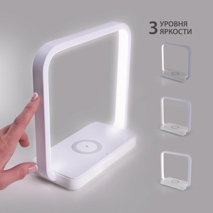 2Светодиодная настольная лампа с беспроводной зарядкой QI Eurosvet 80502