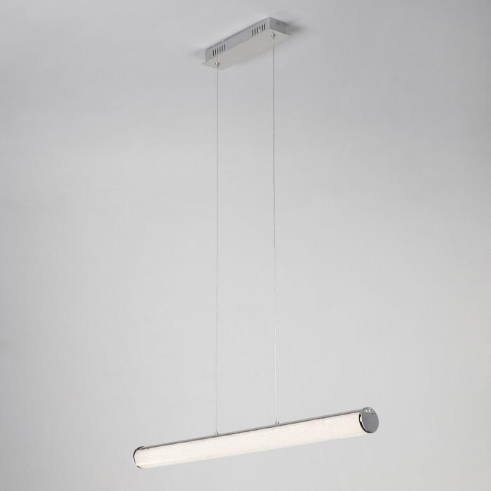 2Светодиодный подвесной светильник Brilliance 90061/1