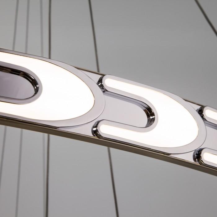 2Дизайнерский светодиодный светильник с пультом управления  Eurosvet 90163/3 сатин-никель