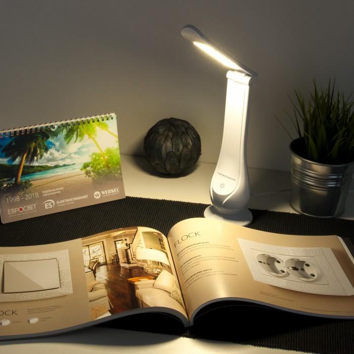 2Настольная лампа TL90420 белого цвета