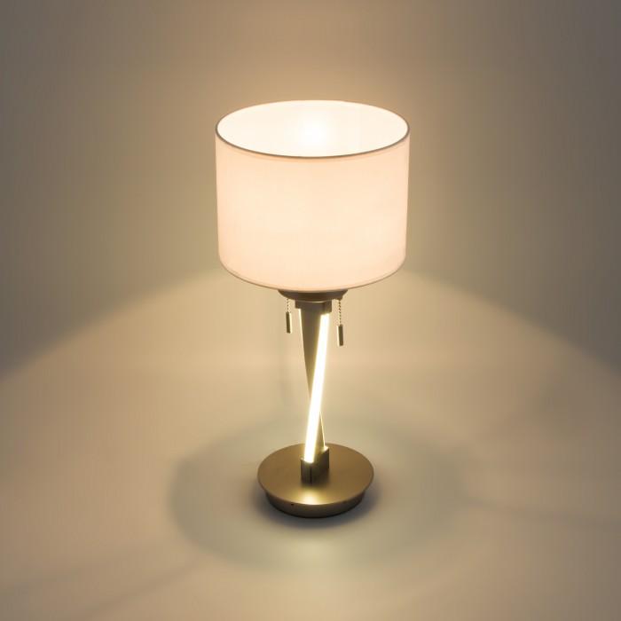 2Настольная лампа 993 Bogates