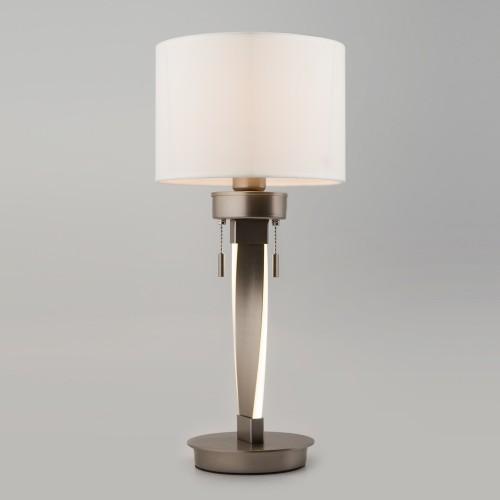 993 Настольный светильник Bogates