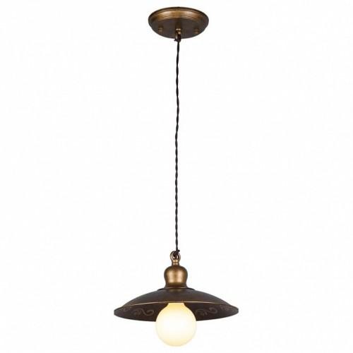 1214-1P Magrib Подвесной светильник FAVOURITE