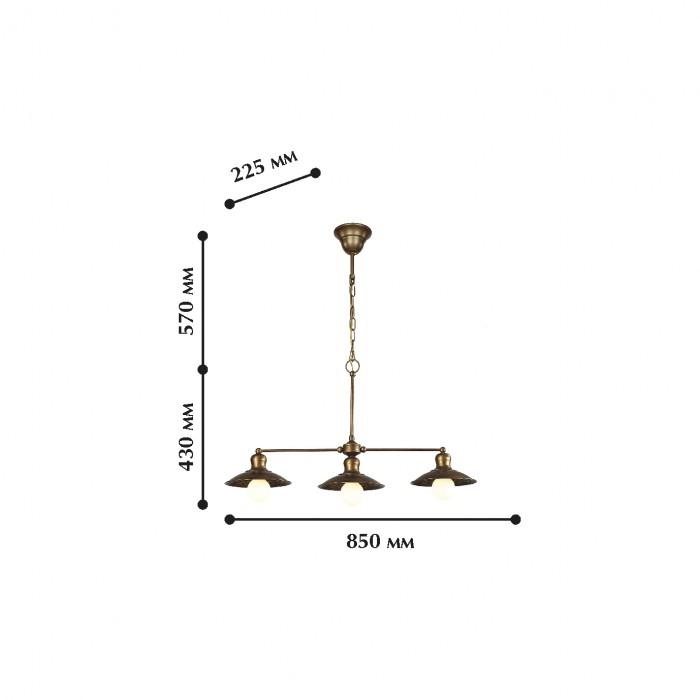 2Подвесной светильник 1214-3P1 Magrib FAVOURITE