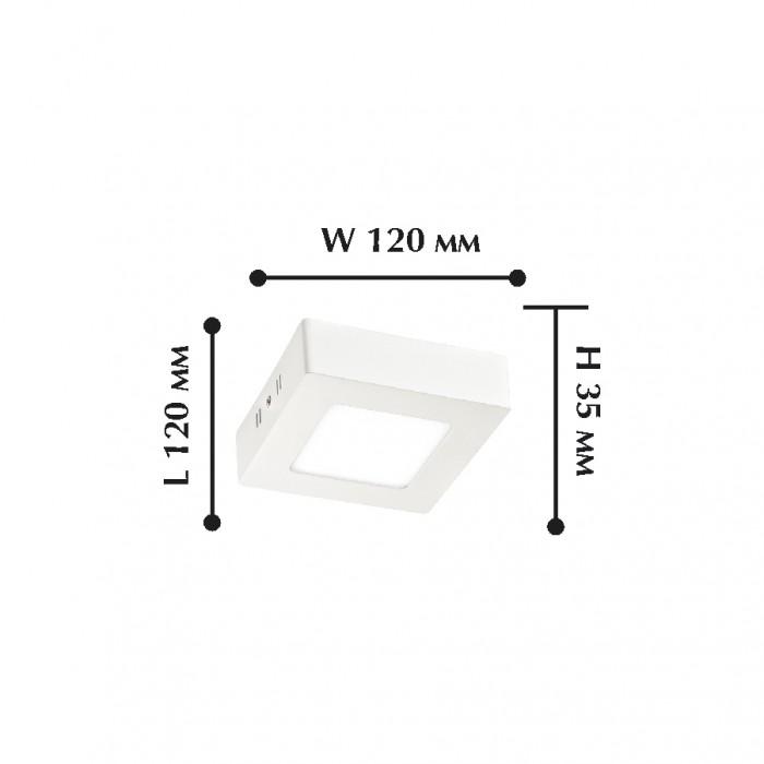 2Накладной светодиодный светильник 1349-6C Favourite