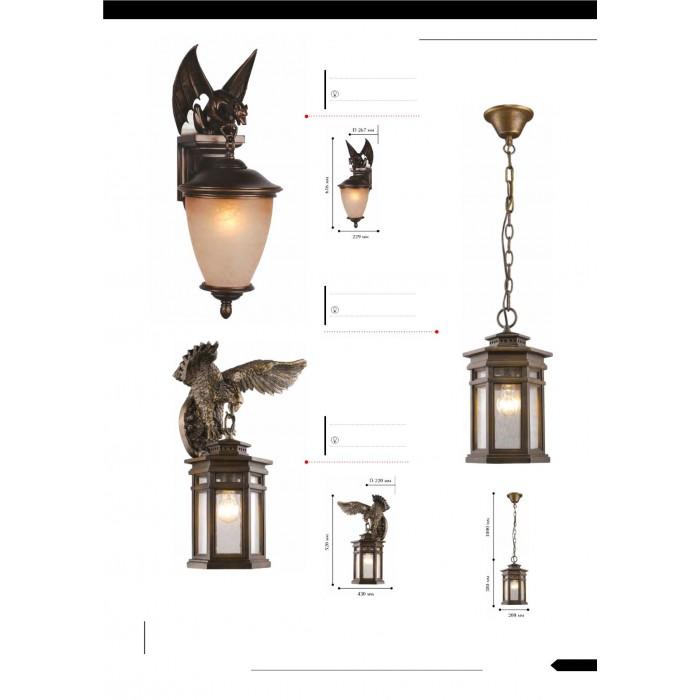 2Уличный подвесной светильник 1458-1P Favourite Guards