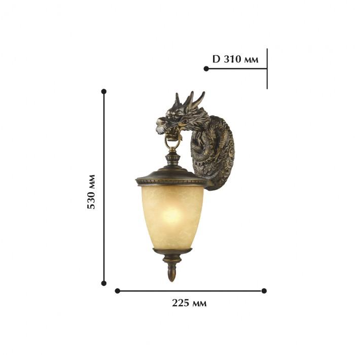 2Уличный настенный светильник 1716-1W Favourite Dragon