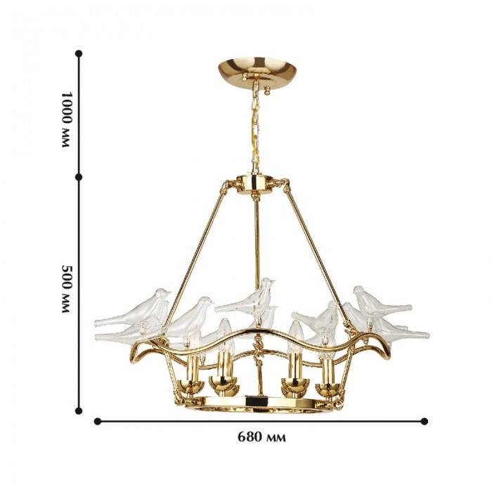 2Подвесная люстра 1750-6P Favourite золотого цвета