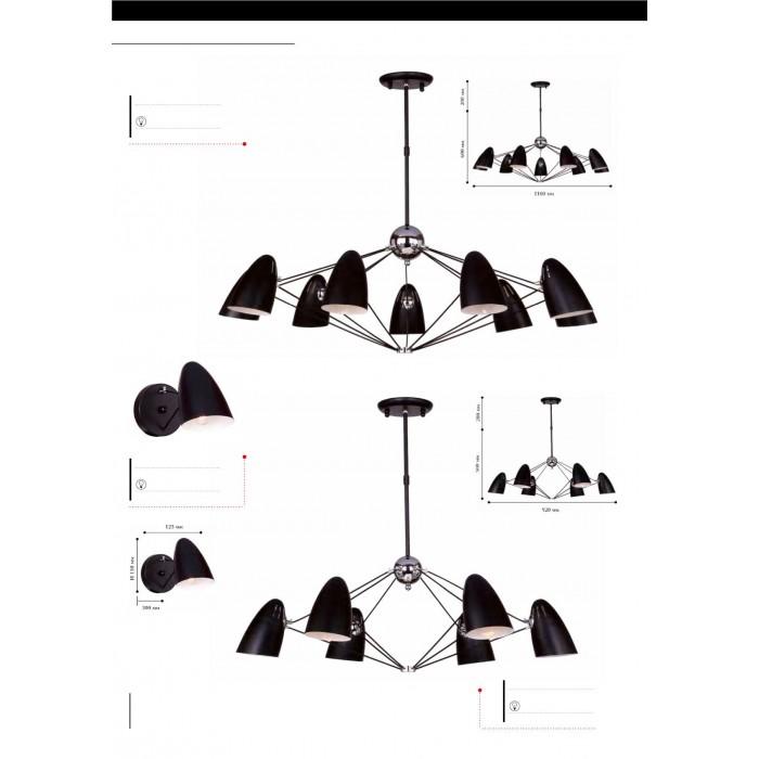 2Потолочная люстра в стиле техно 1757-9P Favourite черного цвета