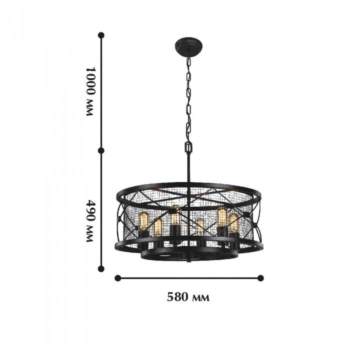 2Подвесной светильник 1783-6P Favourite