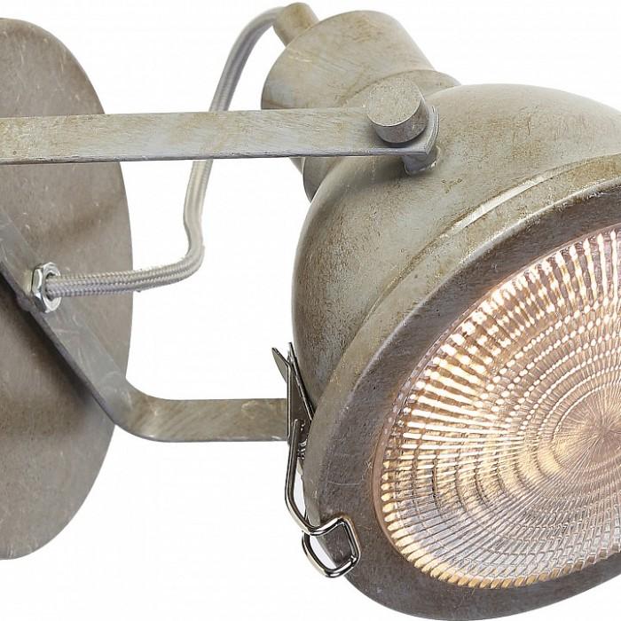 2Спот 1899-1W Industria FAVOURITE