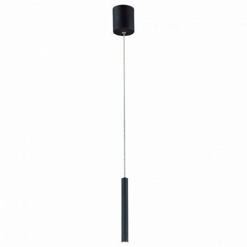 2121-1P Cornetta Подвесной светильник Favourite