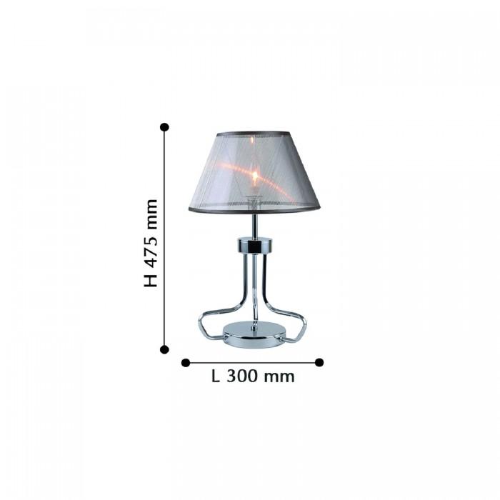 2Настольная лампа 2343-1T Favourite